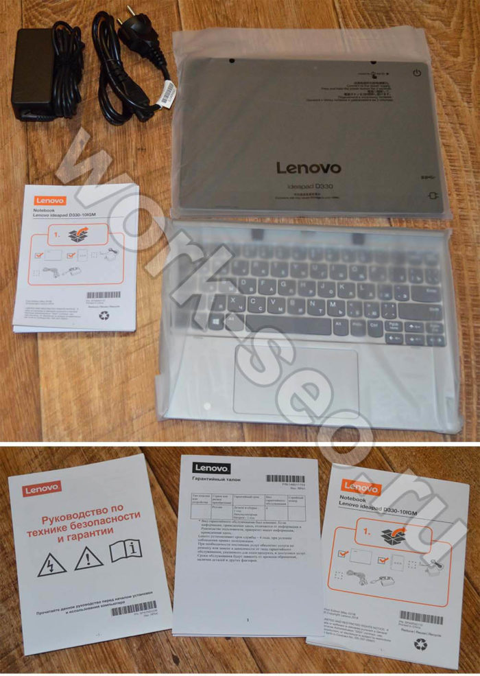 Lenovo IdeaPad D330 из коробки