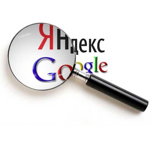 Как добавить URL в индекс поисковых систем?