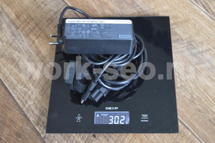 вес зарядного устройства Lenovo IdeaPad D330