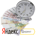 изменились условия отсрочки платежа в Яндекс Директ